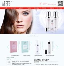 AEFFE(爱尔妃)