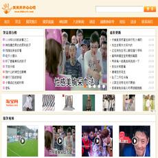 天天开开心心吧_搞笑笑话网站(www.ttkkxx8.com)